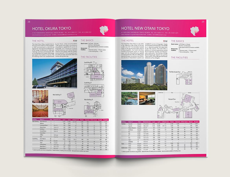 TCVB東京観光財団のパンフレットイメージ
