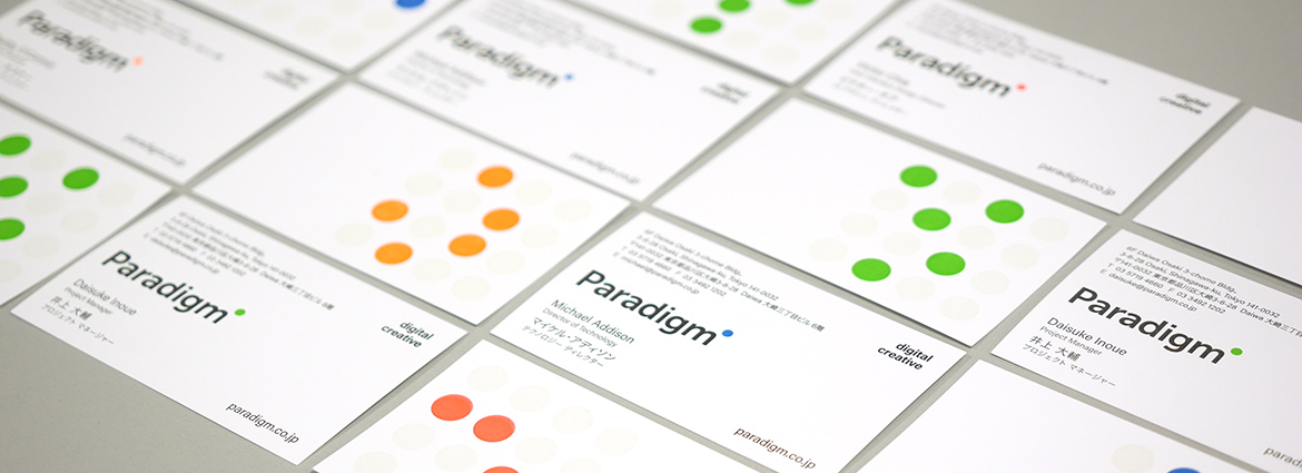 Paradigm business cards