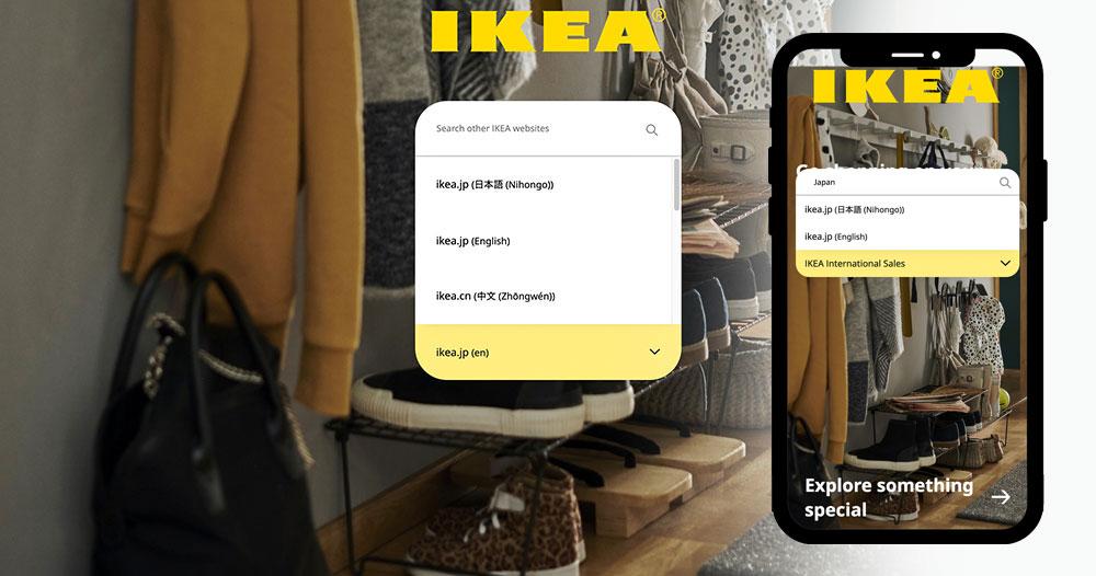 IKEA region page language selector